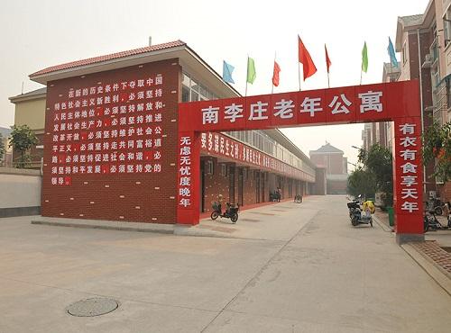 南李庄3.jpg