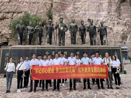 某分公司党支部赴新乡先进群体教育基地回龙村开展红色教育专题培训班